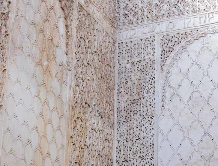 Sinagoga de Córdoba